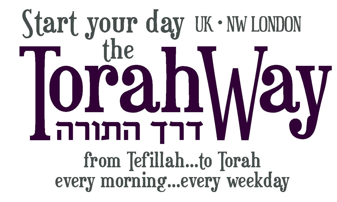 Start your day the TorahWay – דרך התורה